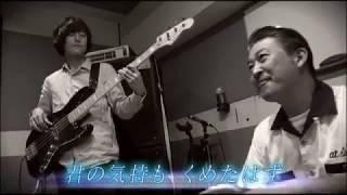 かんさい情報ネットten.エンディング曲MV円広志作詞・作曲「ニュース」
