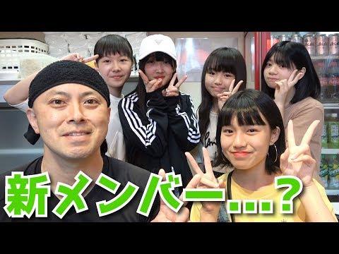 【女子会?】ハブドリお泊まり会のオフショット大公開!!👀