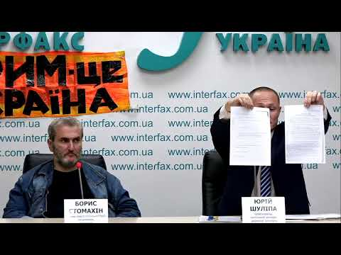 Rally against arrest of Ukrainians in occupied Crimea planned to be held in Moscow