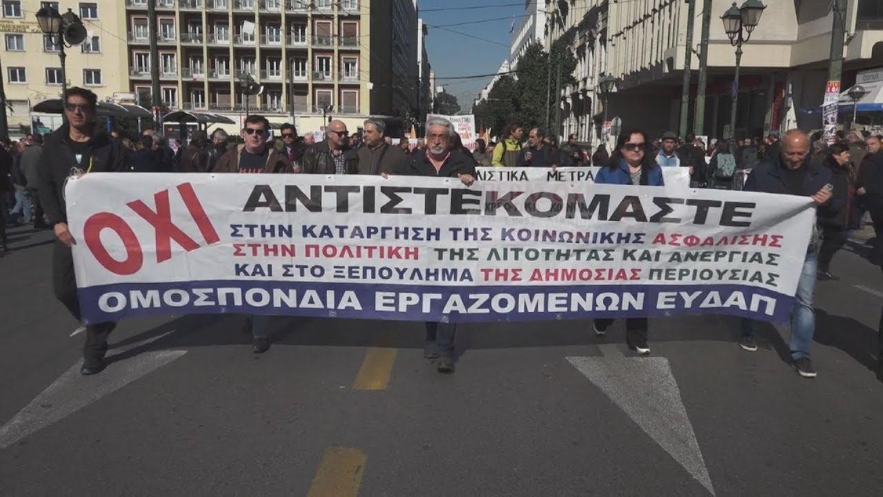 24ωρη γενική απεργία της ΑΔΕΔΥ