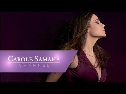 EHSSAS GRATUIT MP3 TÉLÉCHARGER SAMAHA CAROLE