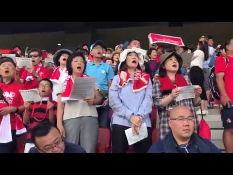 Japanese Spectators Sing Welsh National Anthem At Training Session - Rugby World Cup