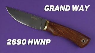 Grand Way 2690 HWNP - відео 1