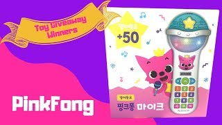 Baby Shark Challenge winners! Unboxing our prize from Pinkfong contest