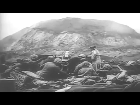 United News: Iwo Jima, Chapultepec Pact, Raids over Tokyo, Rhine River