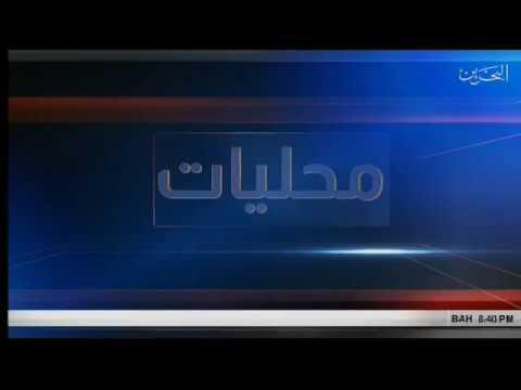 محافظة العاصمة تنظــم مشروع إفطار صائم           16-5-2019