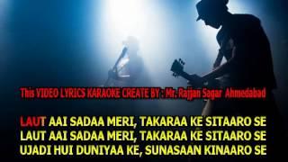 Tute Huye Khwabo Ne - Madhumati - Video Lyrics   - YouTube