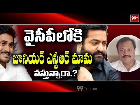 Breaking News: Jr NTR's Father-in-Law Meets YS Jagan in Hyderabad | 99TV Telugu