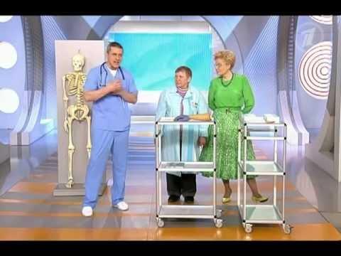 Бандаж для тазобедренного сустава при коксартрозе 3 степени