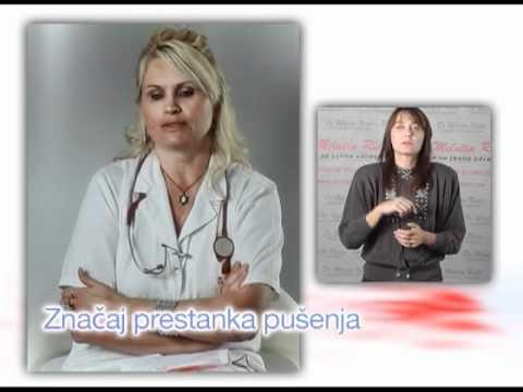 Hipertenzija u akutni glomerulonefritis