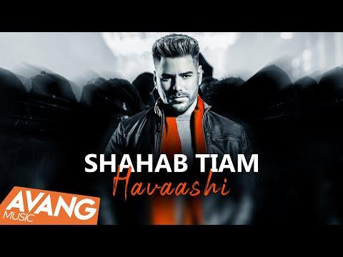 Shahab Tiam - Havaashi (Клипхои Эрони 2020)
