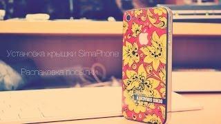 [Восстановление iPhone 4] Замена крышки SimaPhone. Посылка с камерой.