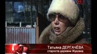 Совершенно Секретно - Другая Рублевка