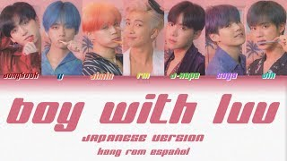 BTS (防弾少年団) – Boy With Luv (JAPANESE VERSION) (KANG | ROM | ESPAÑOL)