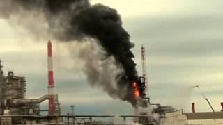 Пожар на Саратовском НПЗ
