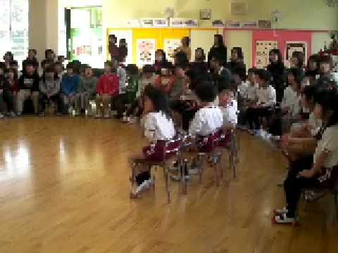 Ashihara Kindergarten