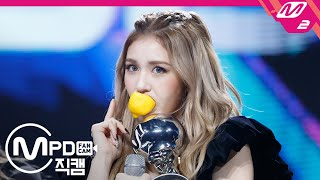 [MPD직캠] 전소미 1위 앵콜 직캠 4K 'What You Waiting For' (SOMI FanCam No.1 Encore) | @MCOUNTDOWN_2020.8.6