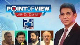 Nawaz family and Pakistani Law | Point of View | 23 January 2018 | 24 News HD
