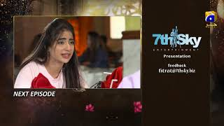 Fitrat - Episode 78 Teaser - 11th January 2021 - HAR PAL GEO