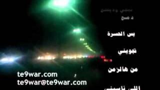 تردون أغني للفرح - حسين البصري