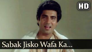 Sabak Jisko Wafa Ka Yaad (HD) | Jawaab Songs | Raj Babbar
