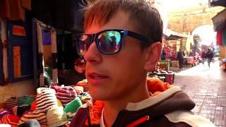 Смотреть онлайн Что делать в Эссуэйре (Марокко)