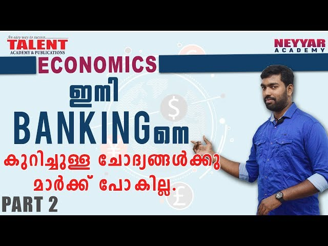 Important & Must Know Kerala PSC Questions on Indian Banking (SBI)| VEO | Talent Academy