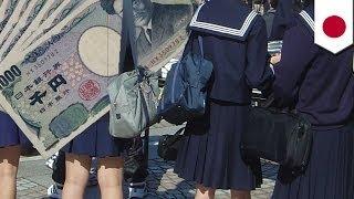 Lalaki, naaresto sa pagbili ng gamit na panty mula sa mga Japanese schoolgirls!