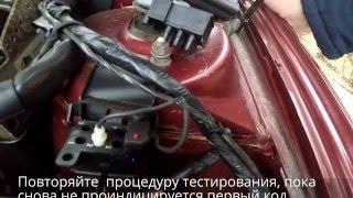 вольво-460 глохнет при движе