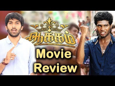 Aakkam Movie Review