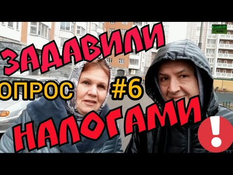 Российский бинарный опцион