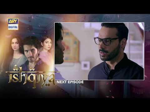 Ishqiya Episode 23 -