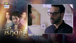 Ishqiya Episode 23 -Teaser | ARY Digital Drama