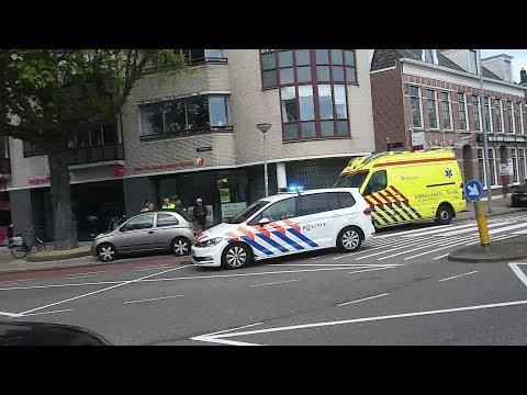Dutch Police Got A New Siren