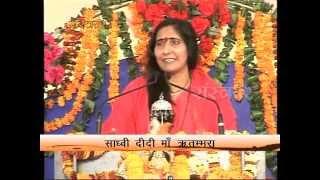 Tum Sada  bhajan  Sadhvi Ritambhara Ji