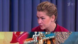 Мужское / Женское - Дама пик. Выпуск от27.10.2017