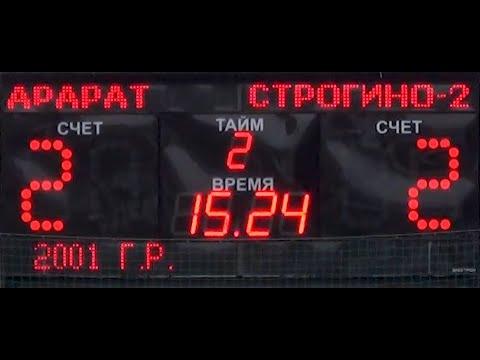 Строгино-2 (мол) - ФК Арарат - 2:2   Обзор