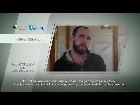 Відео-відгук випускника проекту «Україна-Норвегія» Тараса Кутянського