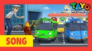 Tayo Song Let's all get along, friends! l Tayo the Little Bus