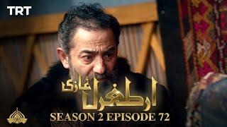 Ertugrul Ghazi Urdu | Episode 72 | Season 2