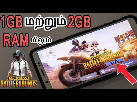 PUBG mobile lite version|How to download and install|explained in