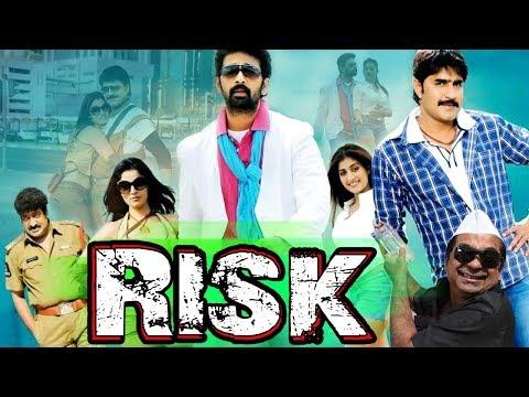 Risk (All the Best) Hindi Dubbed Full Movie   Srikanth, J. D. Chakravarthy, Lucky Sharma