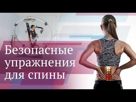 Санатории черноморского побережья для лечения суставов