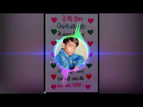 new nagpuri mp3 song download(bindasdj.com)