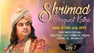 Shrimad Bhagwat Katha || Day -7 || Vancouver, Canada || Shri Devkinandan Thakur Ji Maharaj