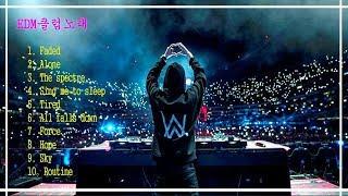 Alan Walker Greatest Tracklist♫2018년 최신클럽음악 신나게 들어보자♫게임할때 듣기좋은 신나는 노래음악♬EDM 클럽노래