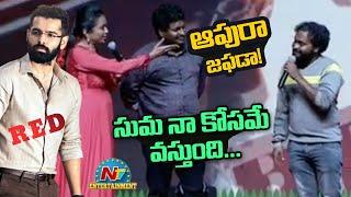 Racha Ravi Funny Speech @ RED Movie Pre Release Event   Ram Pothineni   NTV Ent