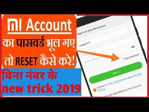 Download How To Reset Mi Phone Without Mi Account Password Video 3GP