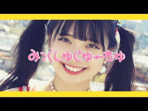 黒宮れい - タグ : CINRA.NET