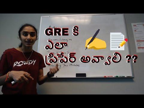 8 Tips for GRE, TOEFL/ IELTS Preparation || Study Plan  || MS in USA || Telugu